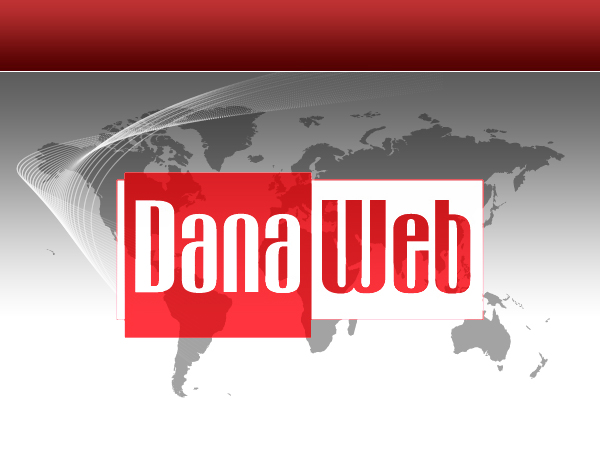 www.savvaerket.dk is hosted by DanaWeb A/S